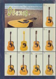 1977 Ibanez-Tama guitar catalog French front-cover