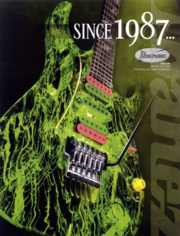 2007 JEM-RG-SR 20th Anniversary flyer front-cover