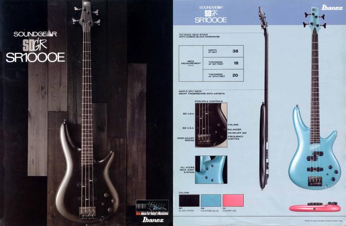 1988 Soundgear SR1000E dealer sheet