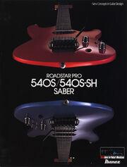 1988 540S catalog p1
