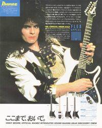 VM1 Japanese ad