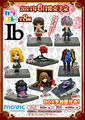 Ib Figurines