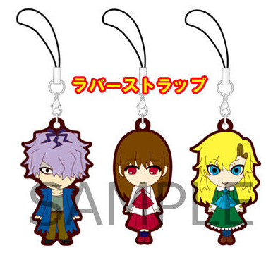 File:Ibgarrymarykeychains.png