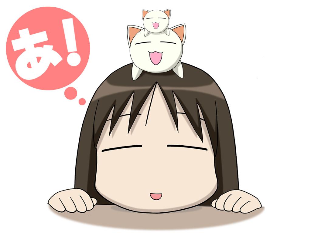 Image - Azumanga-Daioh-anime-7008876-1024-768.jpg | iCarly Wiki ...