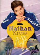 Nathan Kress 1