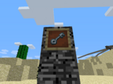Gravemaster's Key