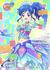 Aoi Kiriya pr2