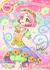 Sakura Kitaoji sr1 d