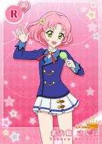 Sakura Kitaoji r557