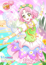 Sakura Kitaoji pr1