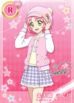 Sakura Kitaoji r558 d