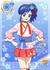 Aoi Kiriya r3 d