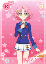 Sakura Kitaoji r1