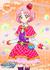 Sakura Kitaoji sr2