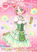 Sakura Kitaoji sr1