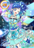 Aoi Kiriya pr1 d