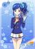 Aoi Kiriya r3