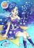 Aoi Kiriya pr1