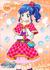 Aoi Kiriya sr2