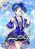 Aoi Kiriya sr4 d