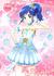 Aoi Kiriya sr3