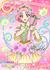 Sakura Kitaoji sr2 d