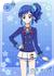 Aoi Kiriya r1