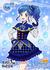 Aoi Kiriya sr4