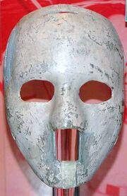 Plante Mask
