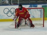 2012 IIHF Women's Challenge Cup of Asia