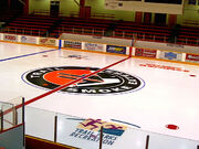 Trail Memorial Centre Arena