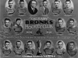 1929-30 Alberta Senior Playoffs