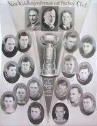 1933 New York Rangers