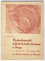 1947World