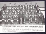 1967-68 Canadian Olympic B Team