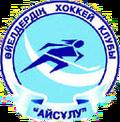 Aisulu Almaty Logo