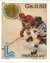 TeamUSA1980 stamp
