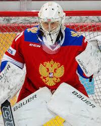Nadezhda Alexandrova.jpg