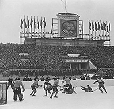 1957 World Championship at Lenin Stadium