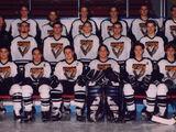 1996-97 NDJCHL Season