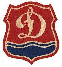 Dynamoriga