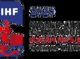 2020 World Junior Ice Hockey Championships