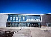 Harry Howell Arena