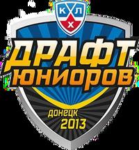2013 KHL Junior Draft Logo