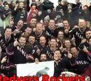 2017-18 BSHL Season
