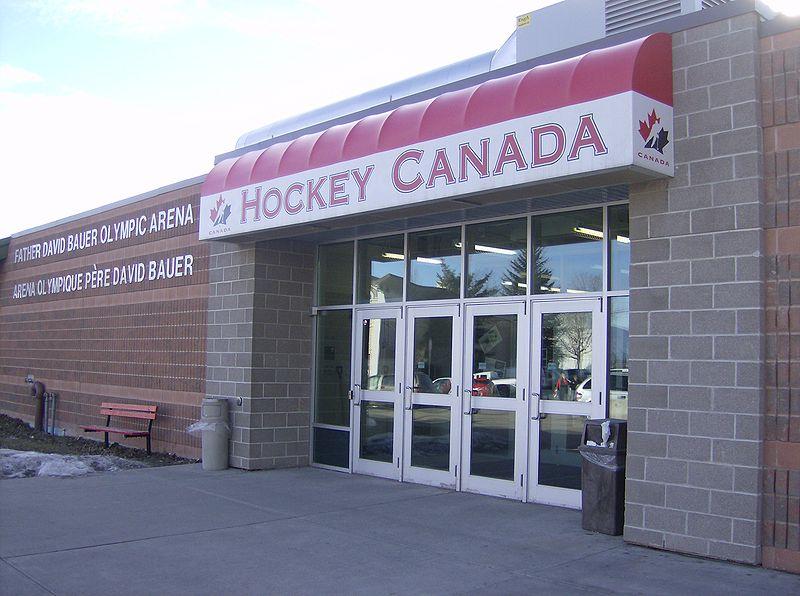 Father David Bauer Olympic Arena Ice Hockey Wiki Fandom Powered