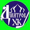 HCDmitrovlogo