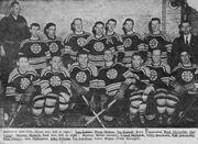 1956April-Bruins Exhibition team
