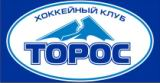 Toros Neftekamsk 0001