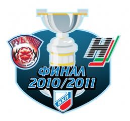 Vhl final 2010-2011